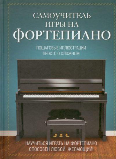 составители: Н. И. Лебедева, А. Ю. Катаев