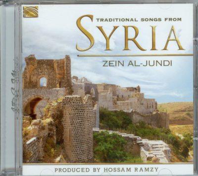 Zein Al-Jundi