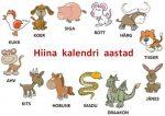 ring hiina kalendrisse kuuluvate loomadega