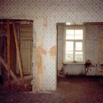 remont_2000